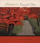 serenity-kazuyuki-ohtsu-2014-wall-calendar-5