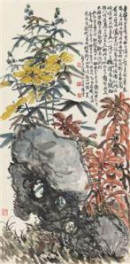 shizeng